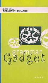 Grammar Gadget
