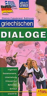 Griechischen Dialoge