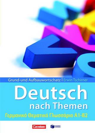 Grund- und Aufbauwortschatz: Deutsch als Fremdsprache nach Themen