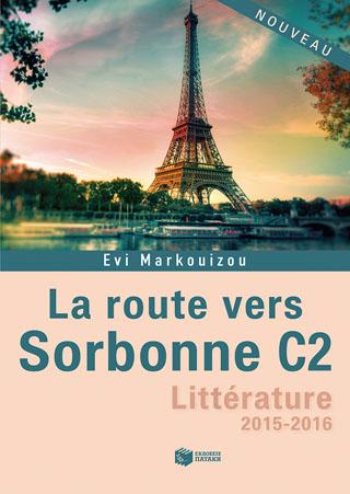 La route vers Sorbonne C2 - Littérature 2015-2016